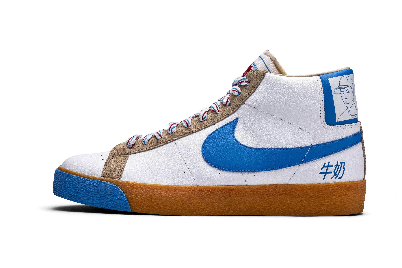 Milk Carton - Nike Skateboarding